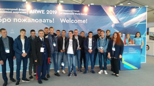 ARWE 2019 (All Renewable World Energy)